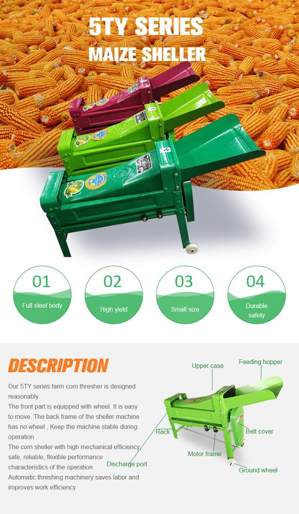 Weiwei Corn sheller maize cob peeler thresher machine