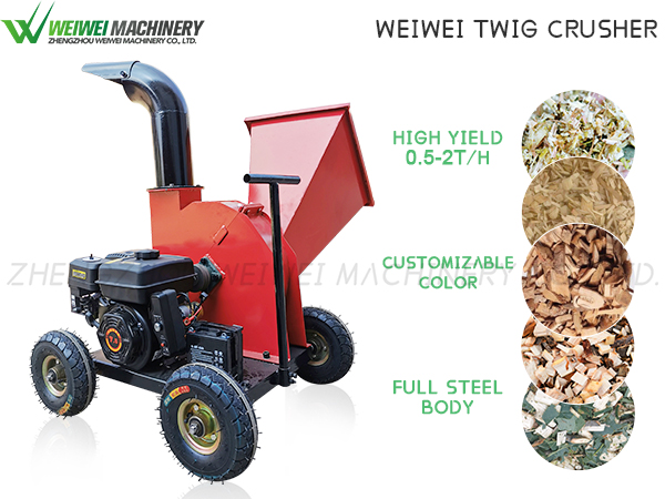 Weiwei machinery small wood chipper shredder crusher