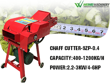 9ZP-0.4A Weiwei 0.4-1.2t/h gasoline 4HP 6HP feed processing hay straw cutter
