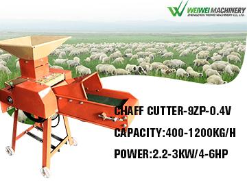 9ZP-0.4V Square Radish Chopper Cattle Feed Machine