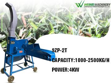 New arrival 9ZP-2T serrated wheel grass crusher straw chopper 4KW