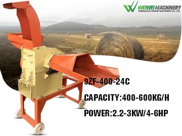 9ZF400-24CWeiwei cheap price gasoline hammer mill